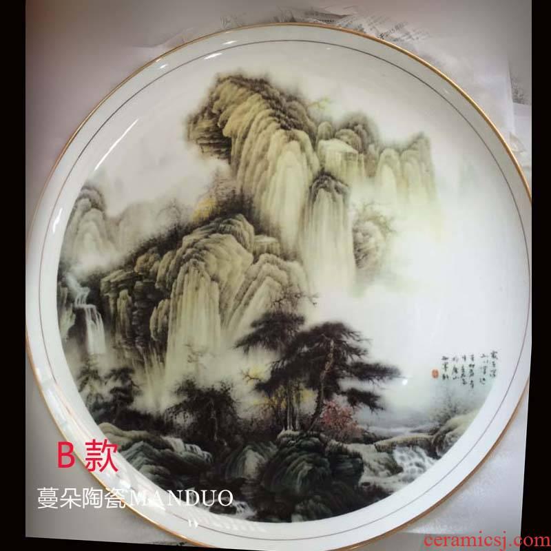 Jingdezhen large landscape art porcelain domestic lobby sitting room porch porcelain art adornment furnishing articles large plate