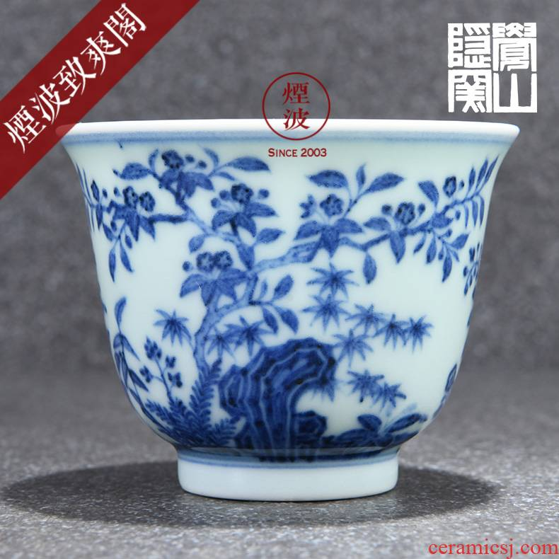 Those hidden up porcelain jingdezhen sleep mountain type of idle movement of spring scenery figure sample tea cup tea cups