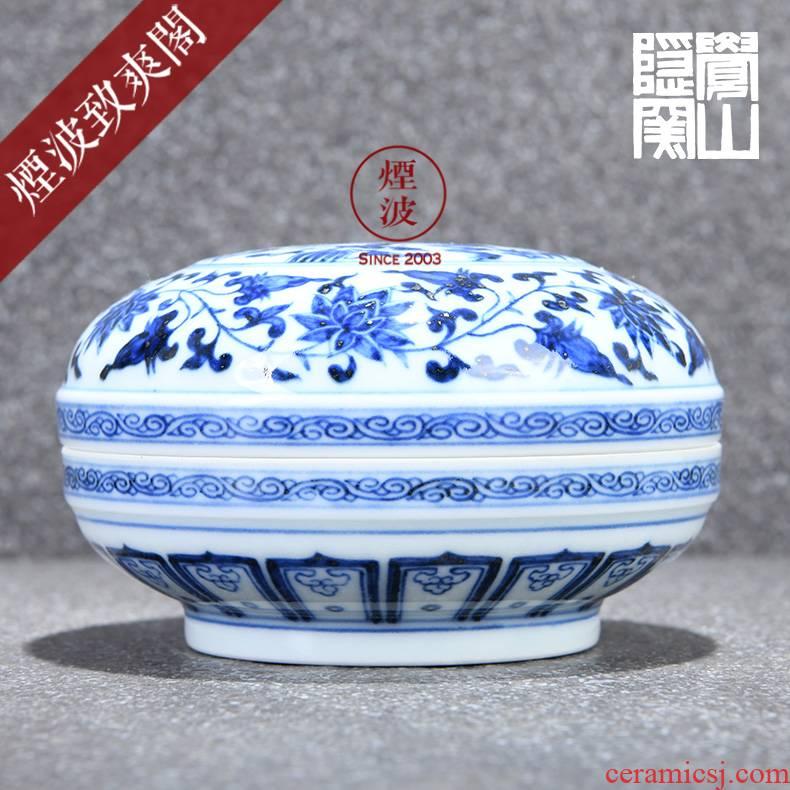 Those hidden up porcelain jingdezhen sleep mountain Ding You wrapped branch kirin inkpad box box