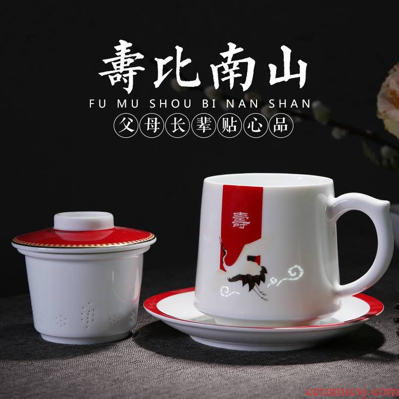 Jingdezhen ceramic parker jade high - capacity ceramic cup with cover filter mercifully separation flower tea cup celebration cup gift cup