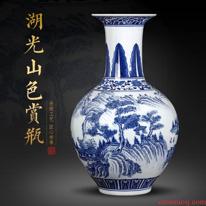 Jingdezhen ceramics antique landscape paintings of blue and white porcelain vase flower arranging Chinese sitting room porch decoration furnishing articles