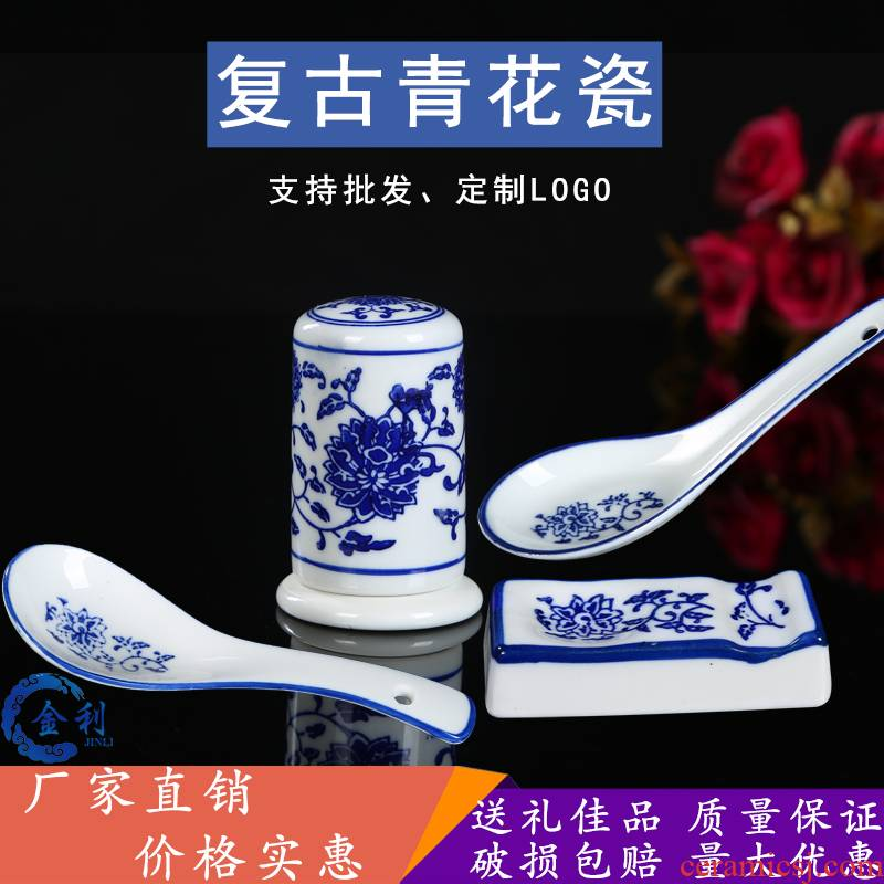 Minor chopsticks rack household of Chinese style big blue spoon, soup of new porcelain tableware ceramic cylinder toothpicks hotel long spoon handle