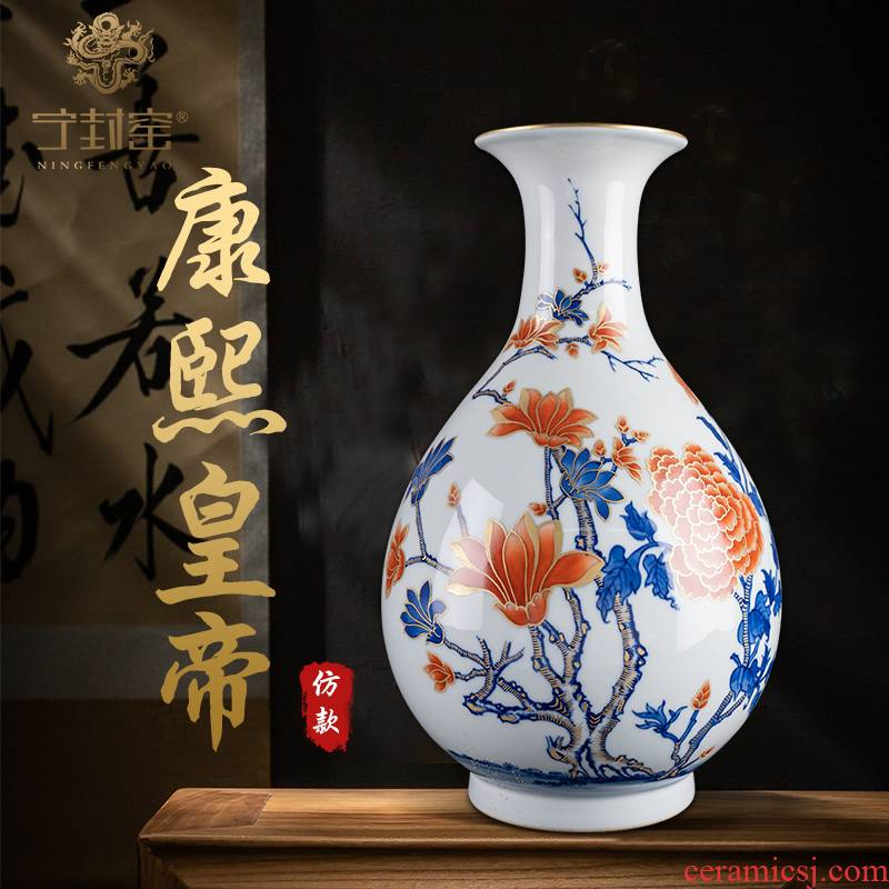 Ning hand - made antique vase seal up with jingdezhen ceramic bottle vase furnishing articles sitting room CV 18 prosperous okho spring bottle