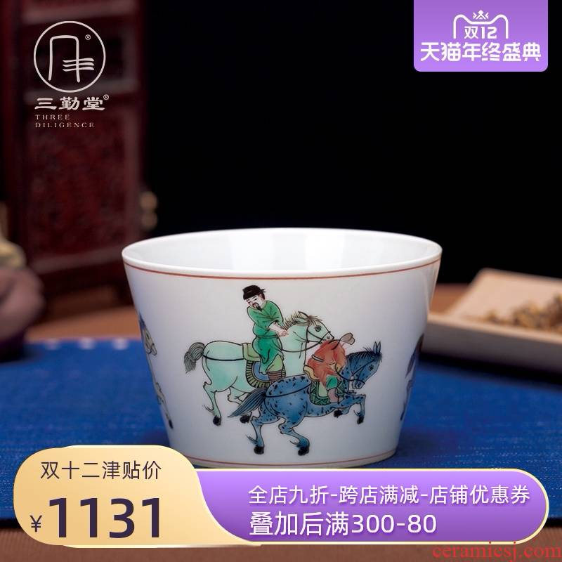 Three frequently hall jingdezhen ancient color at further athletic figure master cup single CPU ceramic cups a single sample tea cup pure manual