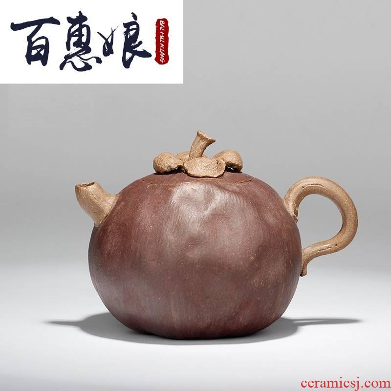 (niang yixing it bionic shanzhu pot of pure manual teapot ZiShaHu small capacity of household pot of authenticity