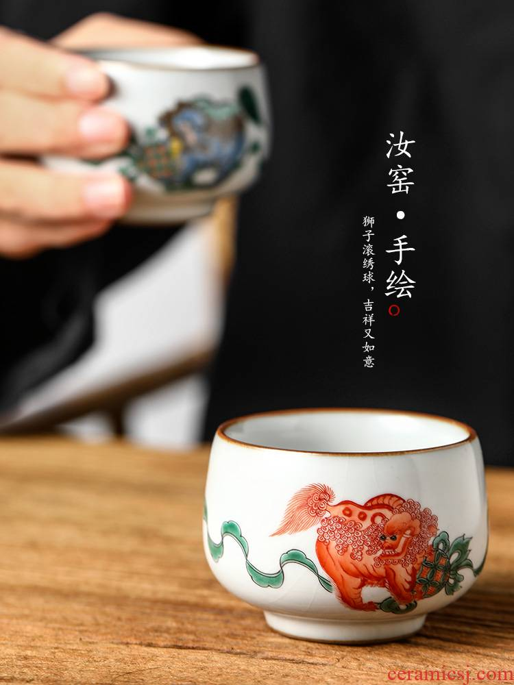 Hand your up jingdezhen kongfu master cup cup pure checking ceramic cups god beast sample tea cup single male