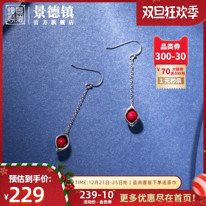Jingdezhen flagship store 2020 ceramic temperament of red bean silver earrings bracelet necklace restoring ancient ways the new jewelry woman a gift