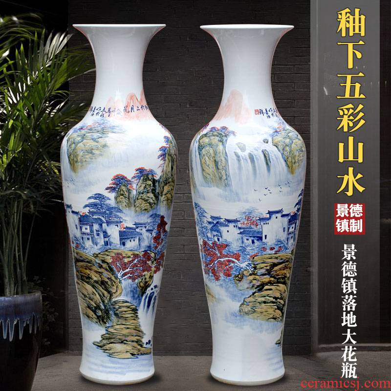 Jingdezhen ceramic hand - made landscape painting of large vase home sitting room TV ark, furnishing articles study porch decoration