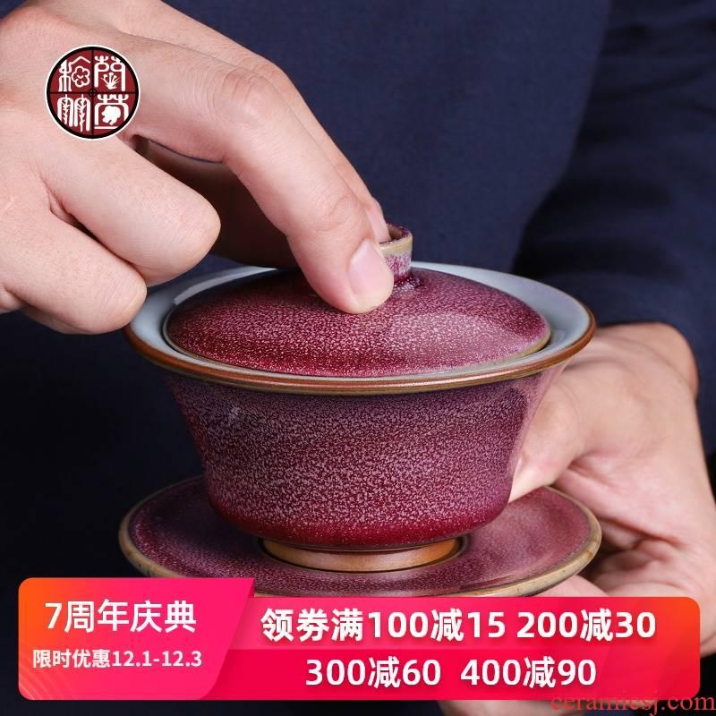 MiaoXingWei hand made a single jin jun porcelain tureen tea cups tea hand grasp three masterpieces to make tea bowl of restoring ancient ways is variable