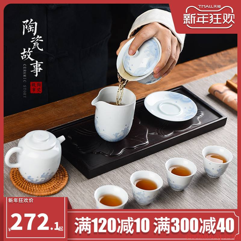 White porcelain ceramic story kung fu tea set suit I and contracted household high waves tureen cup teapot