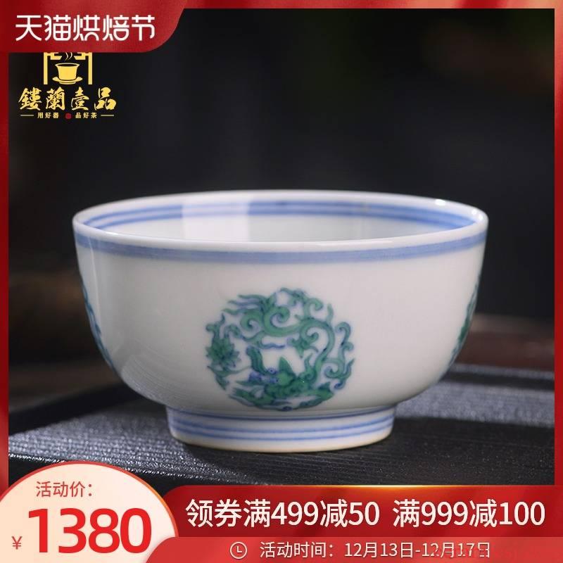 Jingdezhen ceramic all hand - made bucket CaiTuan dragon master of kung fu tea tea cup personal single cup sample tea cup