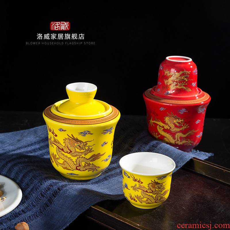 Ceramic wine temperature hot hip archaize nostalgic warm hot hip flask household of Chinese style yellow glass jingdezhen wine suits for