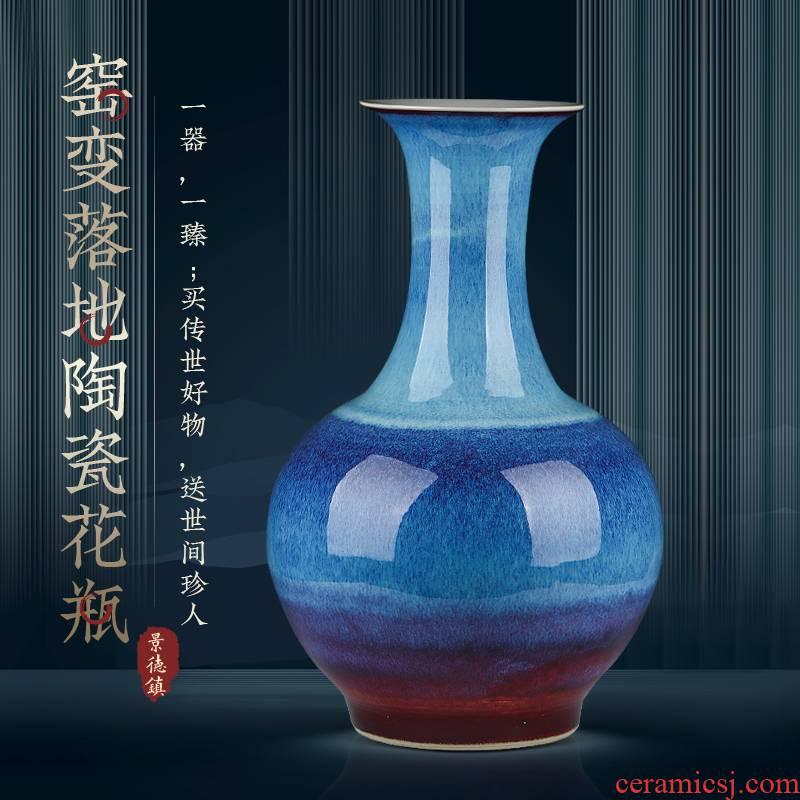 Jingdezhen ceramic vase furnishing articles creative variable blue porcelain porcelain flower arrangement sitting room Chinese style household ornaments