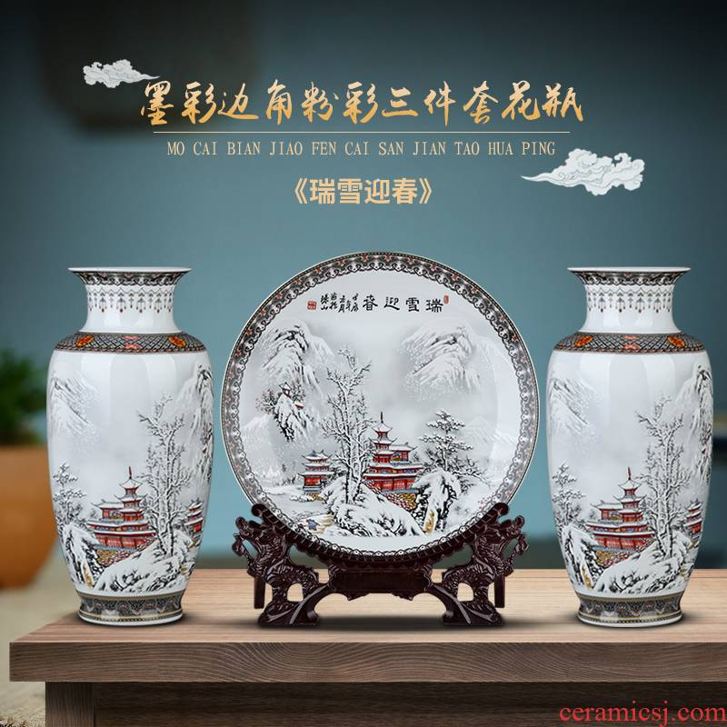 Jingdezhen ceramics vase pastel flower arrangement table three suits for Chinese style household, the sitting room porch decoration furnishing articles
