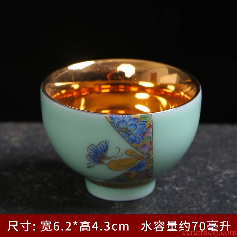 Celadon sample tea cup of jingdezhen ceramic hand - made personal small bowl kung fu tea master single CPU fragrance - smelling cup cup