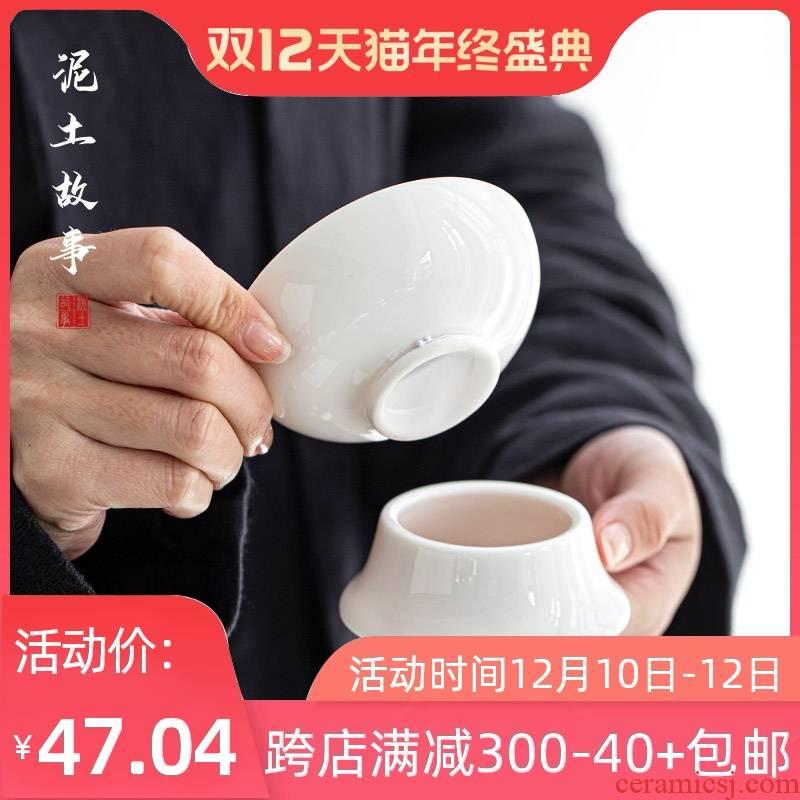 Suet white jade porcelain tea filter) net cloth filter ceramic tea kung fu tea tea filters filter with base