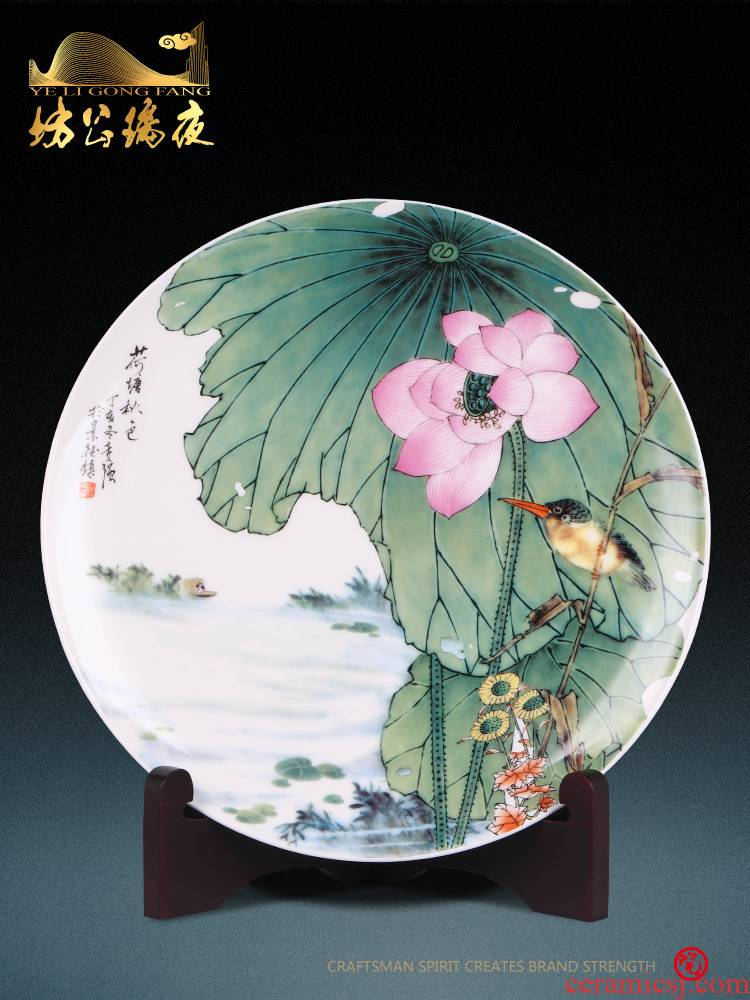 Jingdezhen ceramics furnishing articles lotus pond of autumn hang dish by dish plate sitting room of Chinese style household adornment ornament