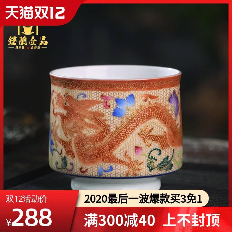 Jingdezhen ceramic cups checking sample tea cup individual CPU master cup single CPU device gold colored enamel cups
