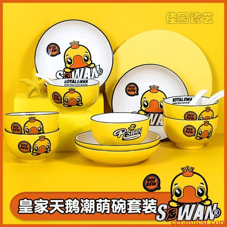 Yellow duck ceramic dishes suit household creative dishes tableware suit express cartoon young girl heart tableware ins