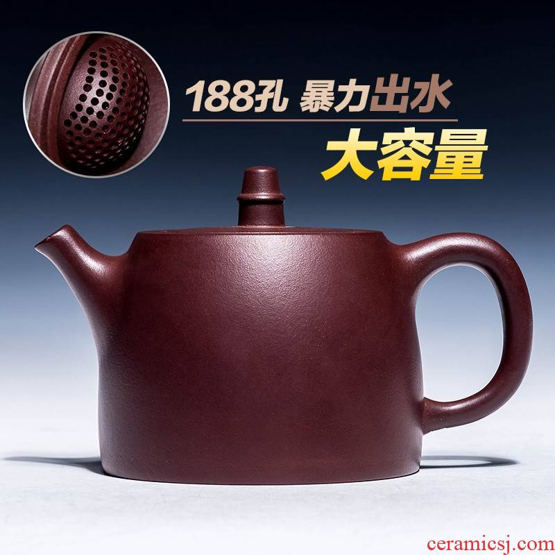 It the large capacity 500 ml yixing teapot undressed ore by hand suit ball hole old purple clay han priests pot of tea set