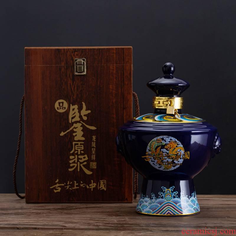 Jingdezhen ceramic bottle 1 catty 5 kg pack small jars liquor jar of archaize jars household sealed mercifully wine gift box