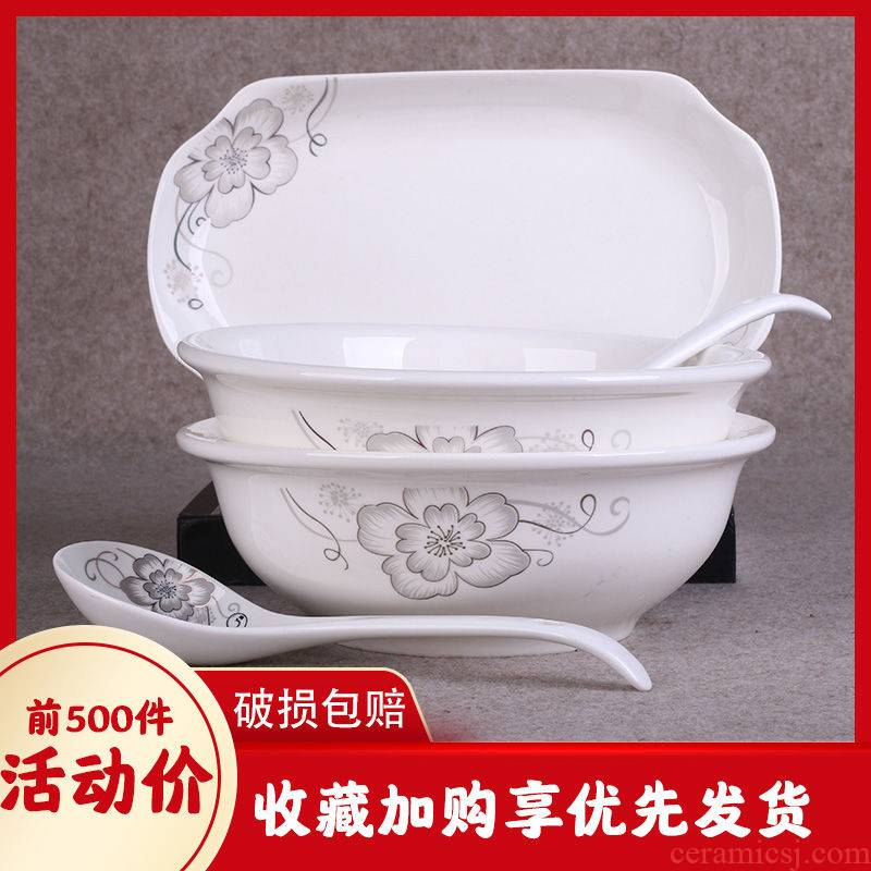 1 soup ancient difference 1 tablespoon of jingdezhen ceramic bowl 9 - inch soup basin creative fish dish of run a single combination tableware