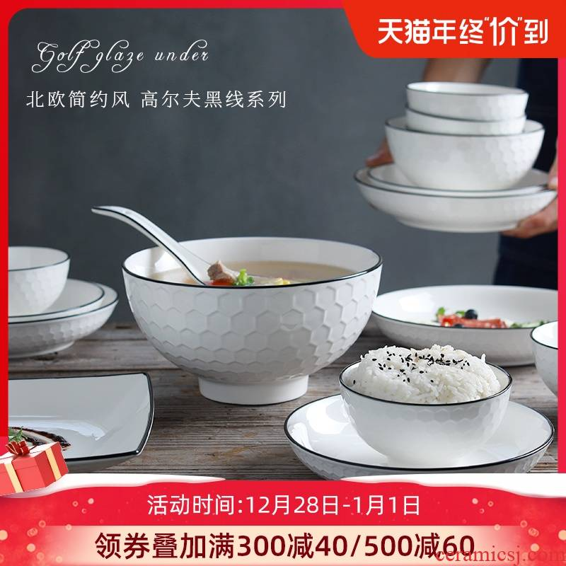 Ceramic dishes suit household 4-6 people eat bread and butter plate combination of jingdezhen porcelain ipads 2 Japanese contracted tableware