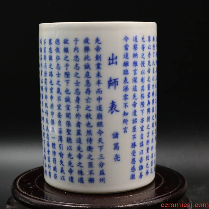 Archaize of jingdezhen blue and white porcelain from head brush pot home decoration antique vintage antique restoring ancient ways furnishing articles of handicraft