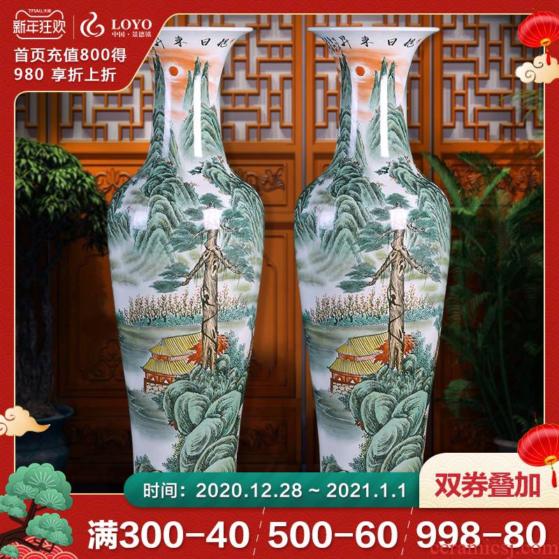 Jingdezhen ceramics hand - made scenery of large vases, large Chinese style living room furnishing articles to heavy office decoration