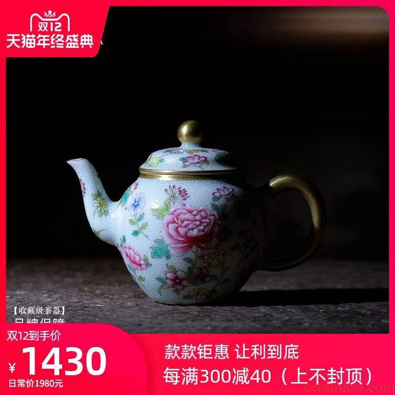 Holy big ceramic kung fu tea colored enamel reactor white grass a fold branch flowers fuels the teapot jingdezhen tea by hand