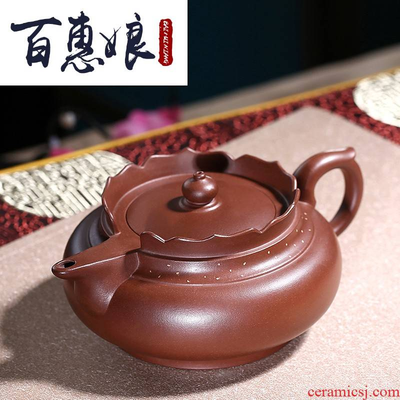 (niang yixing pure manual it mitral pot all hand undressed ore purple clay household mercifully tea flat the teapot