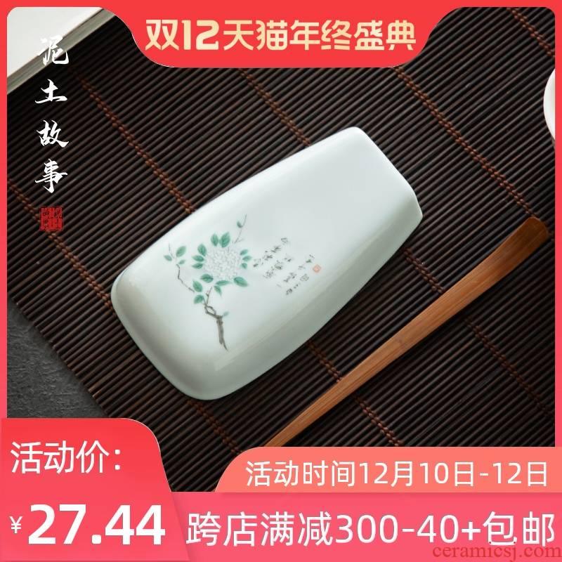Jingdezhen hand - made loquat, celadon kung fu tea tea holder, ceramic home enjoy the tea to wake tea tea machine accessories