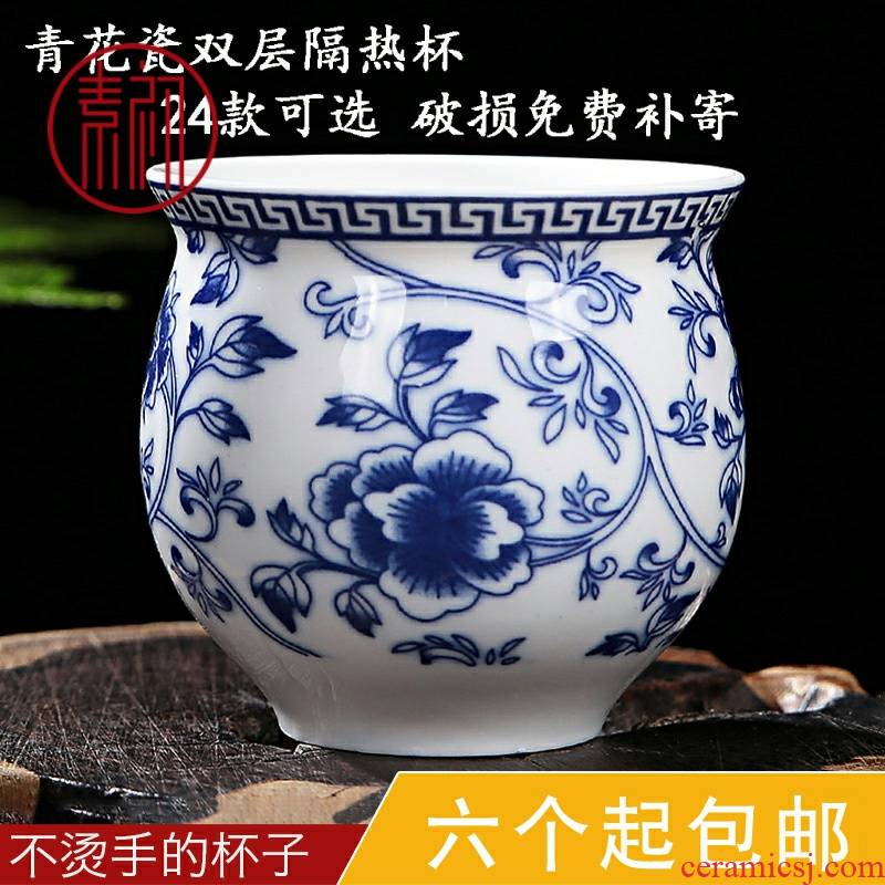 Blue and white porcelain of jingdezhen ceramic cup double insulation cup home not a hot water bottle kung fu tea cup
