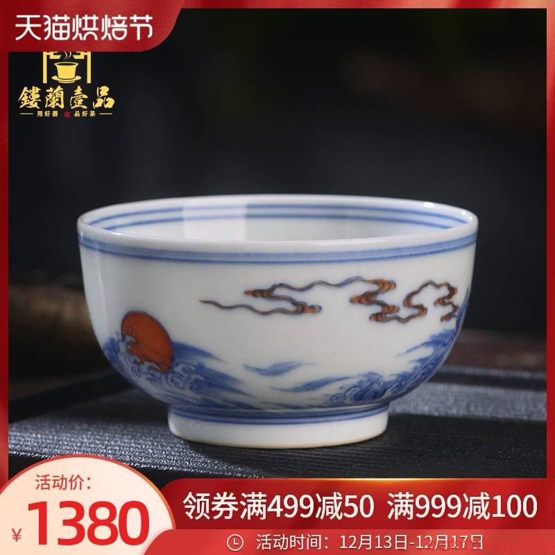 Jingdezhen ceramic all hand - made trill sunrise master cup large tea cup kung fu tea sample tea cup