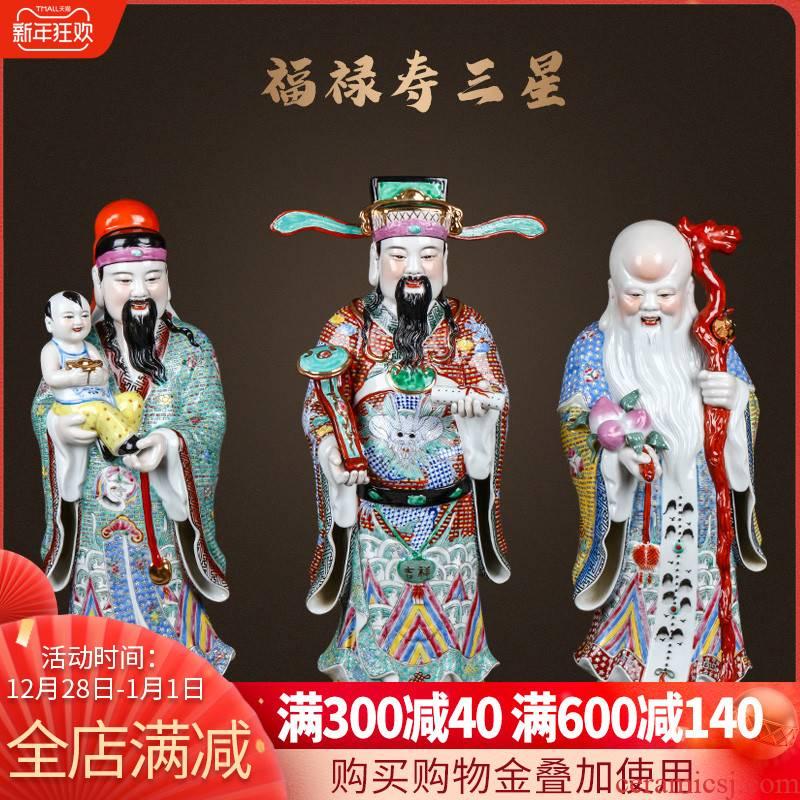 Jingdezhen ceramics wealth fu lu shou samsung Buddha sitting room porch Chinese sweets furnishing articles opening move
