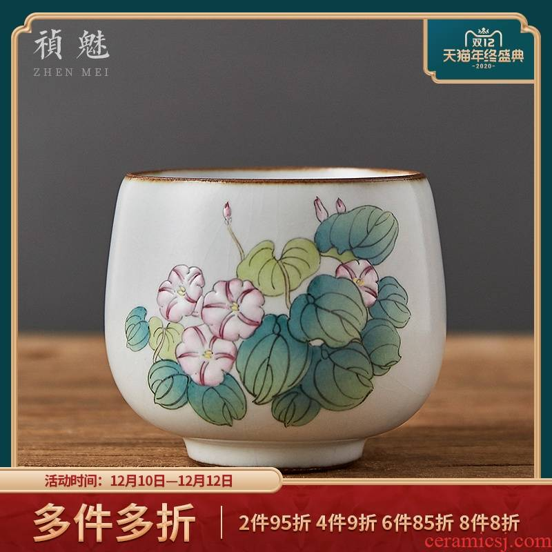 Shot the charm which your up hand - made jingdezhen ceramic cups kung fu tea set sample tea cup personal single CPU master CPU