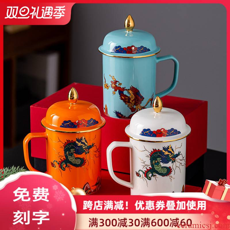 Anion water dragon glass ceramic office Chinese character porcelain cup with handle cup with cover keller customization