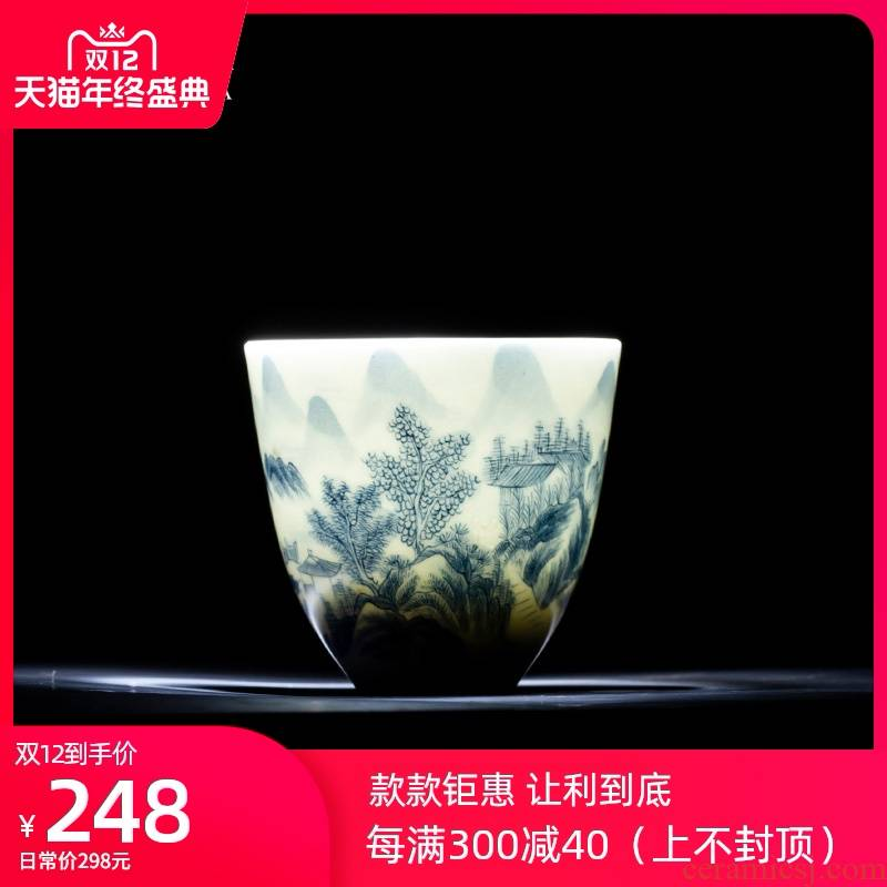 Holy big blue and white hollow villages teacups hand - made ceramic kung fu master cup sample tea cup all hand of jingdezhen tea service
