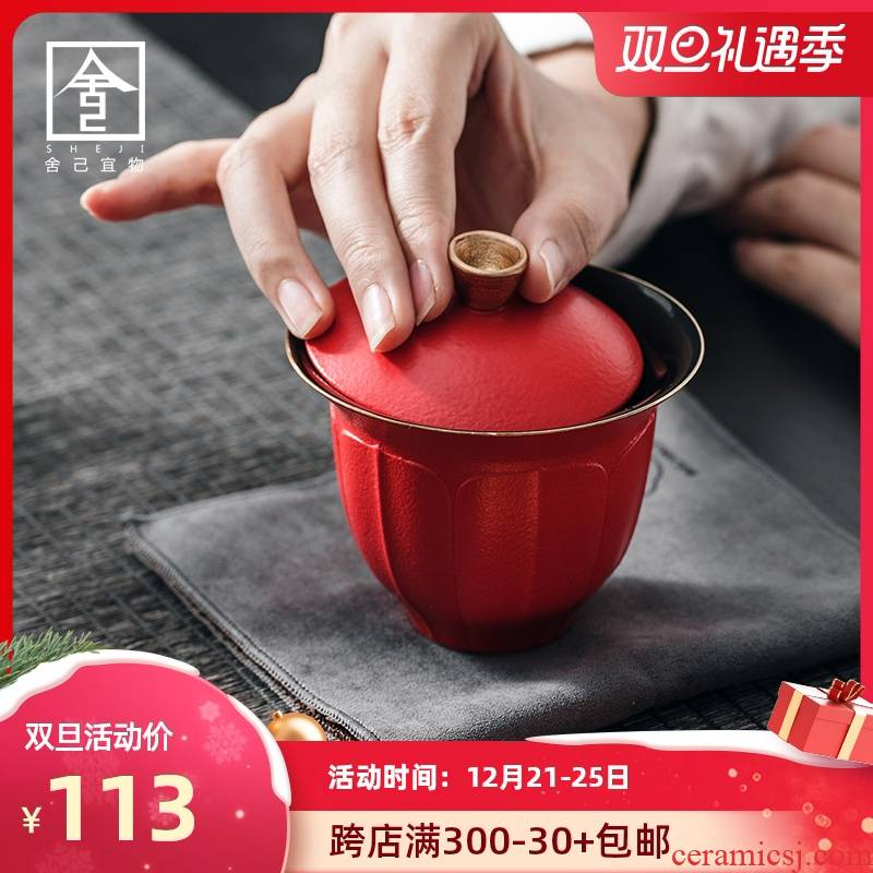 """The Self - """"appropriate content tureen single CPU use kung fu tea set solid color jingdezhen bowl GaiWanCha manual light of key-2 luxury"""