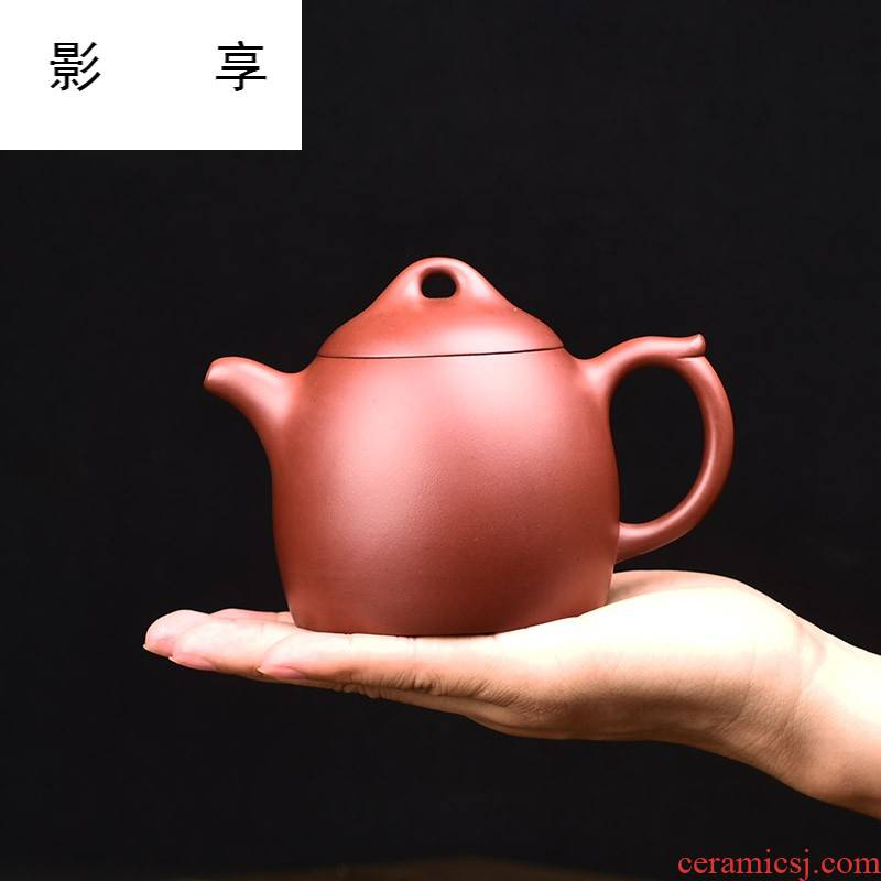 Shadow at yixing it hand made kung fu tea set undressed ore dahongpao zhu mud Qin Quan, household 350 cys teapot