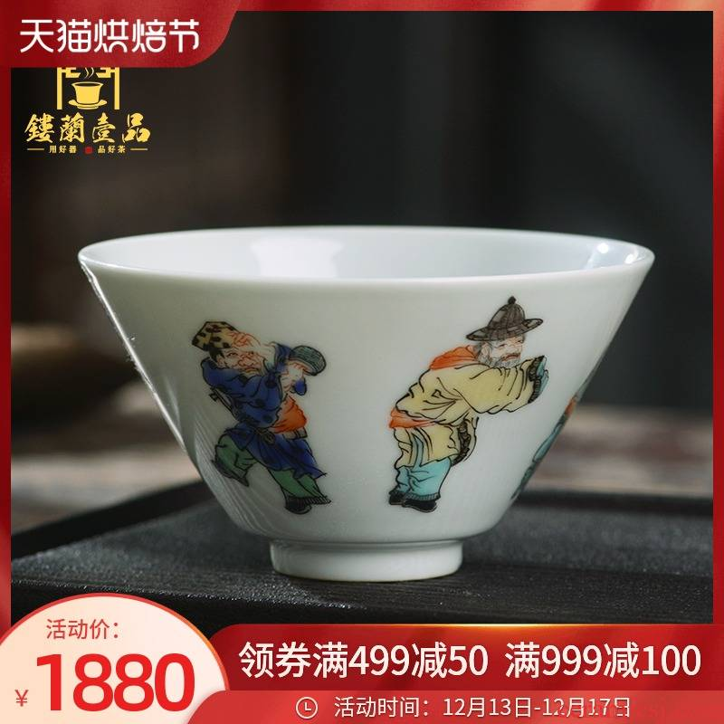 All the hand - made colors nuo figure masters cup of jingdezhen ceramic kunfu tea, tea cup personal single cup bowl