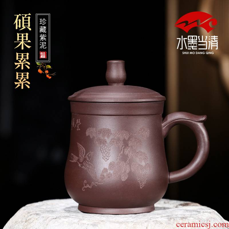 Yixing purple sand with cover office keller cups domestic large glass restoring ancient ways men and women make tea cup