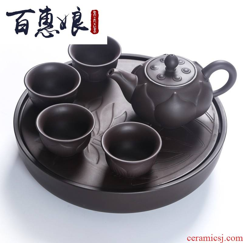 (niang small purple sand tea set household contracted Japanese ceramic cups your up kung fu tea set dry tea tray