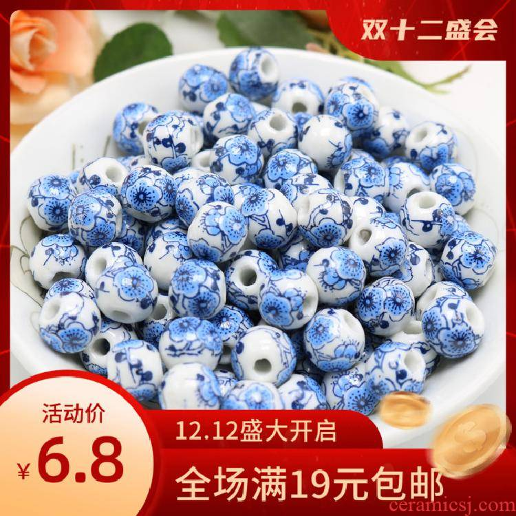 10 mm dark name plum flower bead 10 mm macroporous applique beads Chinese wind ceramic bead bead lotus