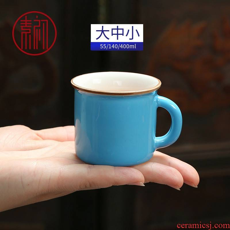 The Mini cup baby home medication cup kindergarten small ceramic cup free lettering mark children 's drinking cups