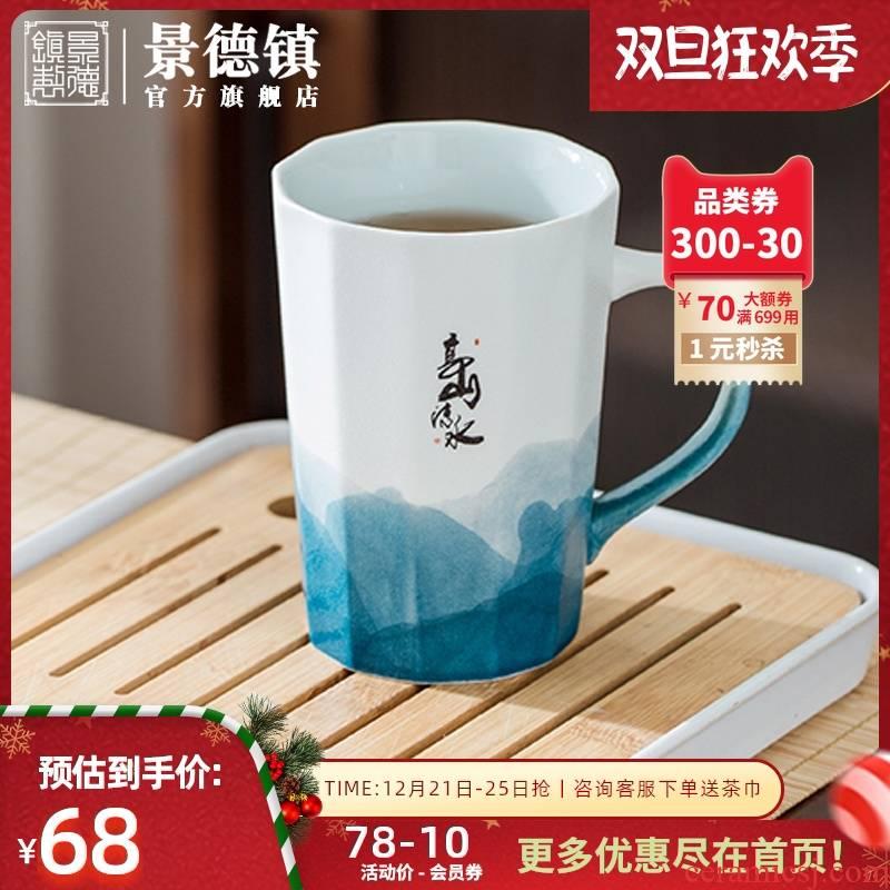 Jingdezhen flagship store keller ceramic coffee cup creative household lovers glass manual custom office
