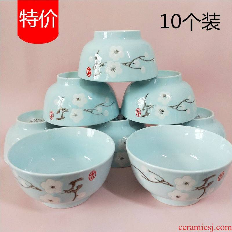The kitchen special 10 at home ceramic bowl rainbow such as bowl of rice bowl chopsticks students suit Japanese dishes