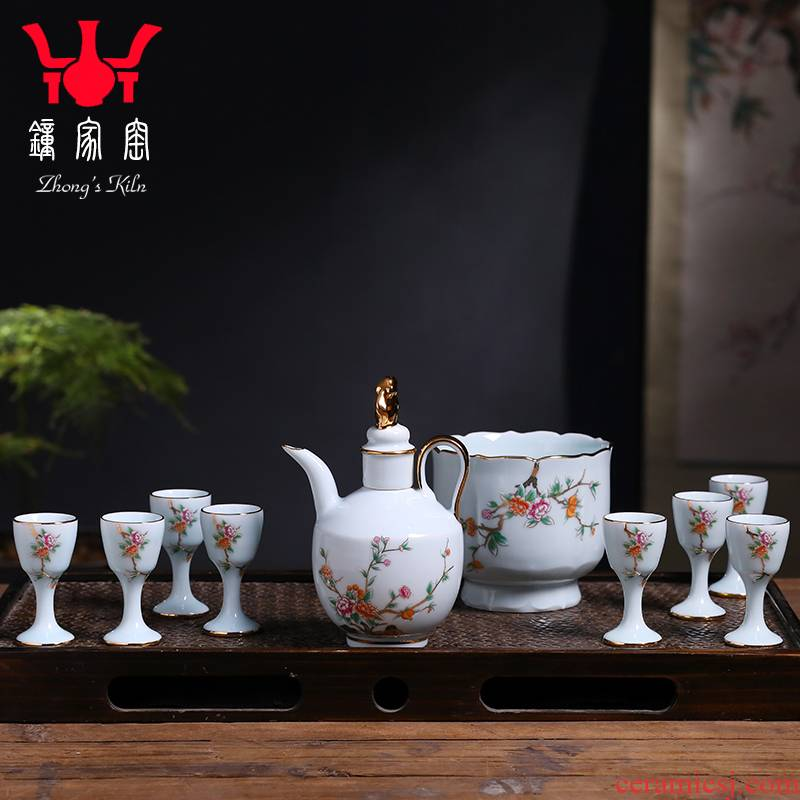 Wine set clock home up with jingdezhen ceramic Wine glass temperature old Chinese wind liquor cup hot hip flask