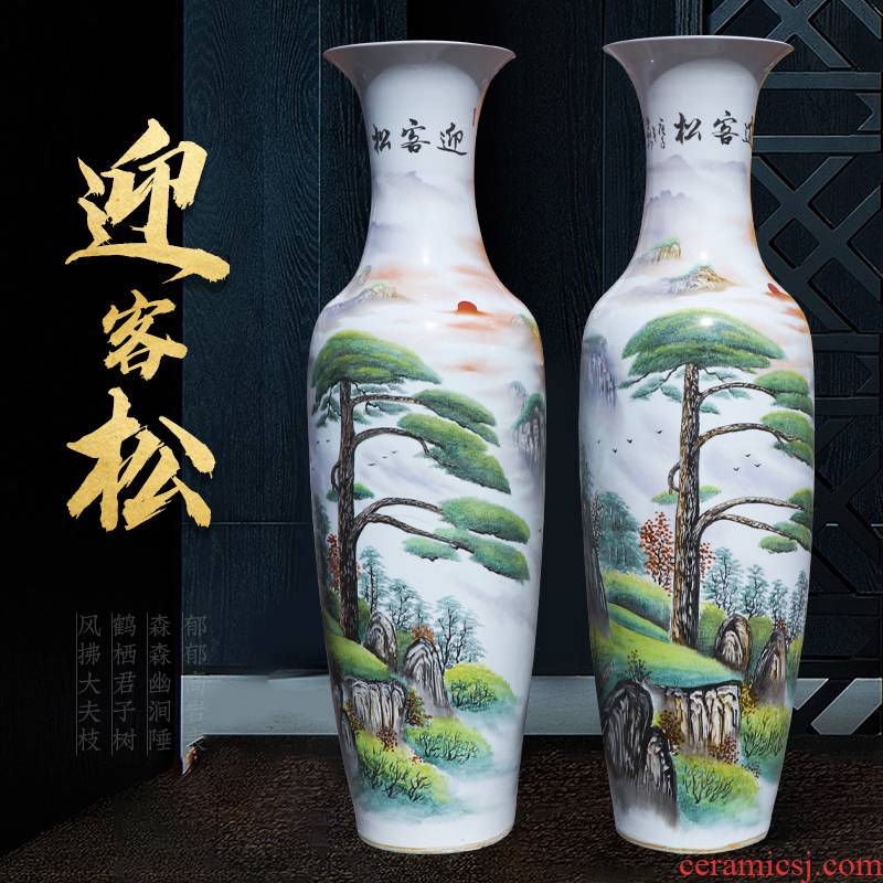 Jingdezhen ceramic large vases, hand - made guest - the greeting pine to heavy large sitting room hotel opening decorations furnishing articles