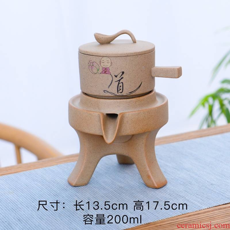 Coarse TaoQuan semi - automatic tea kungfu tea cups fit home lazy making tea with tea, single pot cup